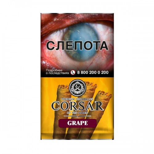 Сигариллы Corsar of the Queen Grape 5 шт.