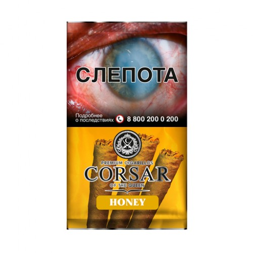 Сигариллы Corsar of the Queen Honey 5 шт.