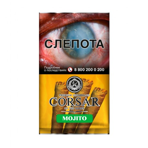 Сигариллы Corsar of the Queen Mojito 5 шт.