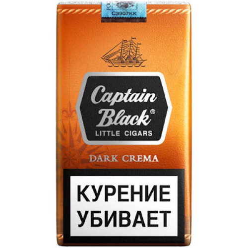 Сигариллы Captain Black Dark Crema