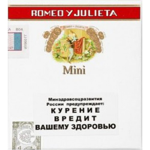 Сигариллы Romeo Y Julieta Mini *10