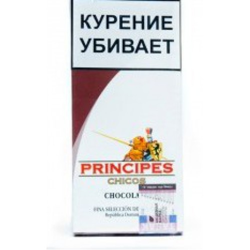 Сигариллы Principes Chicos Chocolate
